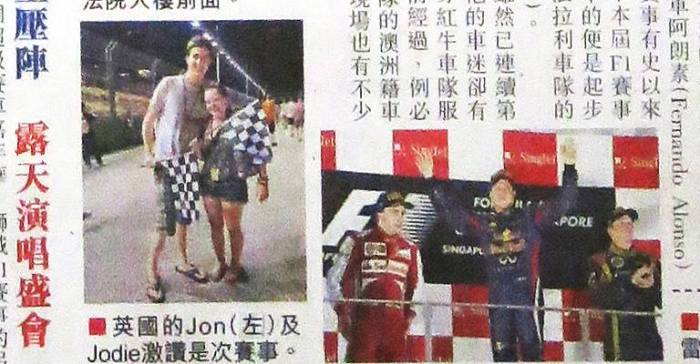 Look who made the Hong Kong Sing Tao Daily's Singapore GP Report. Vettel didn't get his name captioned but Jodie Louise and I did